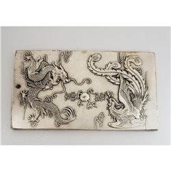 Asian Tibetan Silver Flying Dragon, Rooster Zodiac Bullion Bar