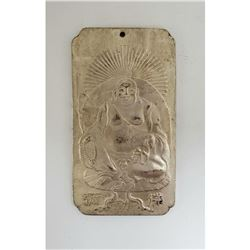 Asian Tibetan Silver Jolly Buddha Bullion Bar