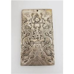 Asian Tibetan Silver Two Upward Flying Dragons Zodiac Bullion Bar