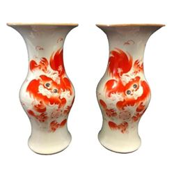 Pair Of Chinese Painted Foo Dog Republican Porcelain Vases Marked