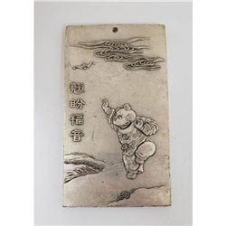 Asian Tibetan Silver Dancing Child Zodiac Bullion Bar