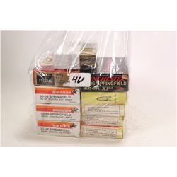 Three 20 count box of Winchester Super X 30.06 Springfield 165 grain, four boxes of Metaka .30-06 15