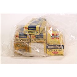 Two vintage 50 count boxes of Dominion 32.-20 Winchester 115 grain, one 50 count box of Dominion .32