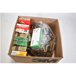Selection of 7mm ammunition including two 20 count boxes of RWS 7x57 177 grain, two 20 count boxes o