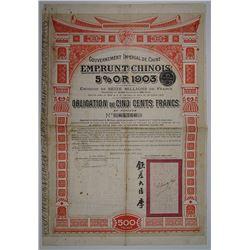 Gouvernement Imperial de Chine, 1907 I/U Bond