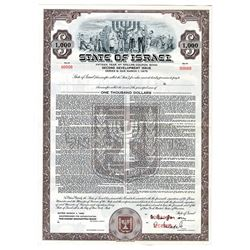 "State of Israel, 1960 Specimen ""Second Development Issue"" Bond"