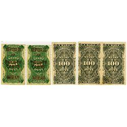 Hawaii Revenue group, R3, R8, 1877/94 $1, 20c on 25c Revenues