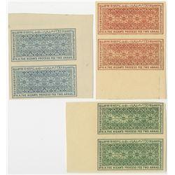 Nizam of Hyderabad. 1902, Trio of Process Fee Plate Proof Pairs.