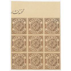 Nizam of Hyderabad. 1911, Proof Block of 9 Stamps.