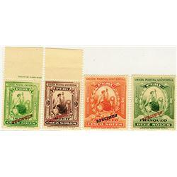 """Peru High Value Specimen Quartet, 1899 5s, 10s """"Liberty"""", 158-59, J34-35, Mint, og"""