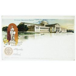 Goldsmith Columbian Exposition postal cards UX10, 1891 1c Black on buff