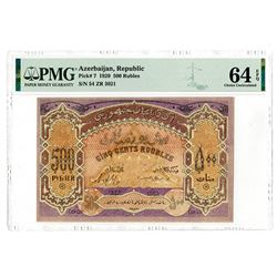 Republic of Azerbaijan. 1920. Issued Banknote.