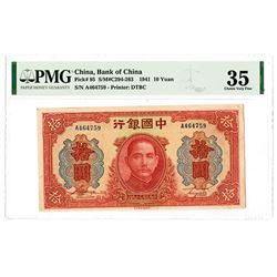 Bank of China. 1941. Issued Banknote.