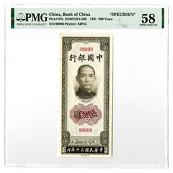 Bank of China. 1941. Specimen Banknote.