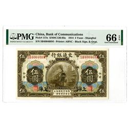 Bank of Communications (Shanghai Branch). 1914. Issued Banknote.