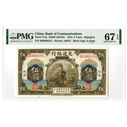 "Bank of Communications, 1914 ""Shanghai"" High Grade Banknote."