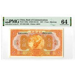 Bank of Communications (Shantung Branch). 1927. Issued Banknote.