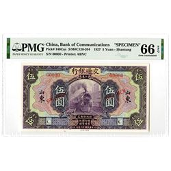 Bank of Communications (Shantung Branch). 1927.Specimen Banknote.