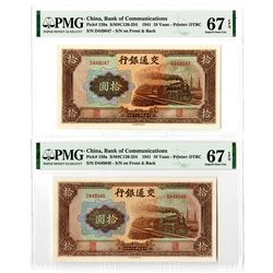 Bank of Communication. 1941. Sequential High Grade Issued Banknote Pair.