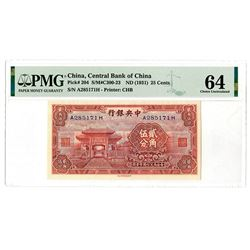 Central Bank of China. ND (1931). Issued Banknote.