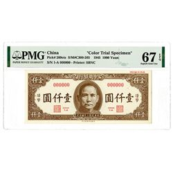 Central Bank of China. 1945. Color Trial Specimen Banknote.