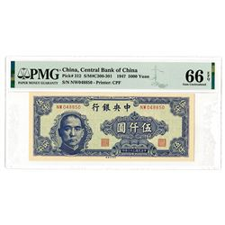 Central Bank of China, 1947 High Graded Issue Banknote.