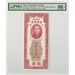 Central Bank of China, 1930 High Grade Banknote and Highest Graded by PMG.