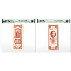 Central Bank of China. 1948. Front & Back Printer's Design Banknote Pair.