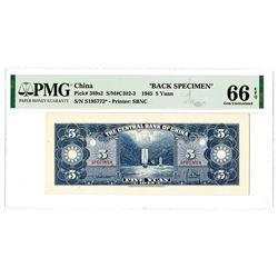 Central Bank of China. 1945. Back Specimen Banknote.