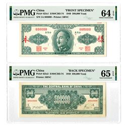Central Bank of China, 1949 Uniface Front & Back Essay Specimen Banknote Pair.