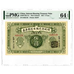 Interest Bearing Note, 1921 Issued Banknote and Highest Graded Note.
