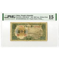 People's Bank of China. 1949. Issued Banknote.