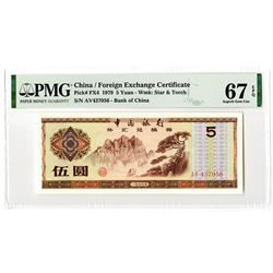 Bank of China. 1979. Issued Foreign Exchange Certificate.