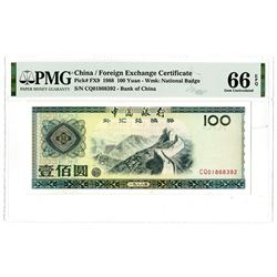 Bank of China. 1988. Issued Foreign Exchange Certificate Banknote.
