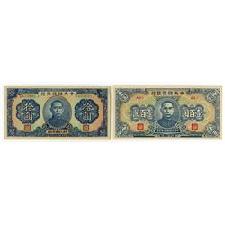 Central Reserve Bank of China. 1940-1943. Pair of Issued Banknotes.