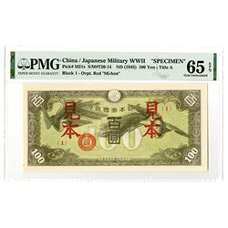 China/Japanese Military WWII, ND (1945) Specimen Banknote.