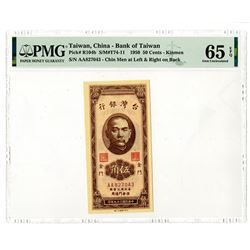"Bank of Taiwan, 1950 ""Kinmen"" Issue High Grade Banknote."