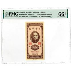 Bank of Taiwan, 1950 Issue High Grade Banknote