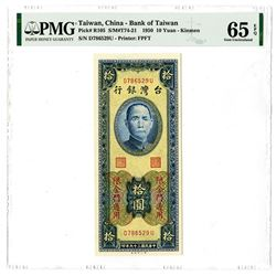 "Bank of Taiwan, 1950 ""Kinmen (Quemoy)"" Issue Banknote."