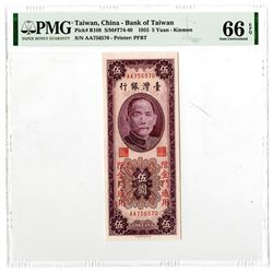 Bank of Taiwan. 1955, Issued High Grade Banknote.