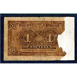 Bank of Kiangsi, ND (ca.1920's) Issue Banknote.