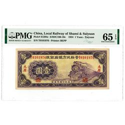 Local Railway of Shansi & Suiyuan, 1934 Issue Banknote.