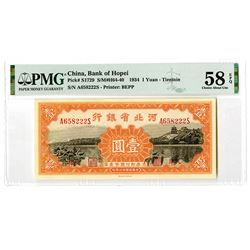 Bank of Hopei (Tientsin Branch). 1934. Issued Banknote.