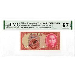 Kwangtung Provincial Bank. 1935. Specimen Banknote.