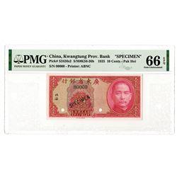 Kwangtung Provincial Bank (Pak Hoi Branch). 1935. Specimen Banknote.