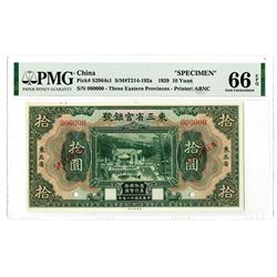 Provincial Bank of the Three Eastern Provinces (Mukden). 1929. Specimen Banknote.