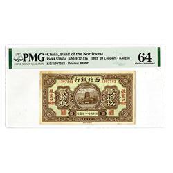 Bank of the Northwest (Kalgan). 1925. Issued Banknote.