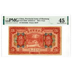 Provincial Army of Shantung. 1926. Issued Banknote.