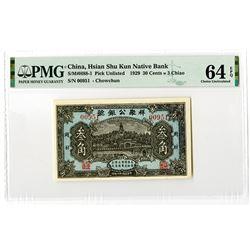 Hsian Shu Kun Native Bank (Chowchun). 1929. Issued Banknote.