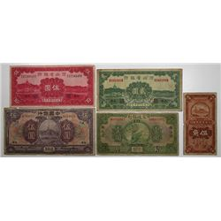 Various Chinese Banks. 1918-1936. Lot of 5 Issued Notes.